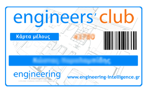 Engineers' club card